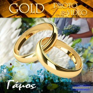 """GOLD PHOTO & VIDEO"" γάμου"